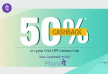 Phonepe app offers