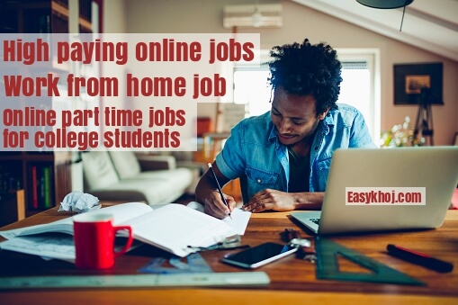 High paying part time jobs for college students in 2018