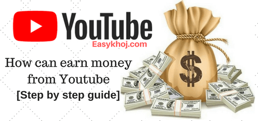 How can earn money from Youtube:[Guide for beginners]