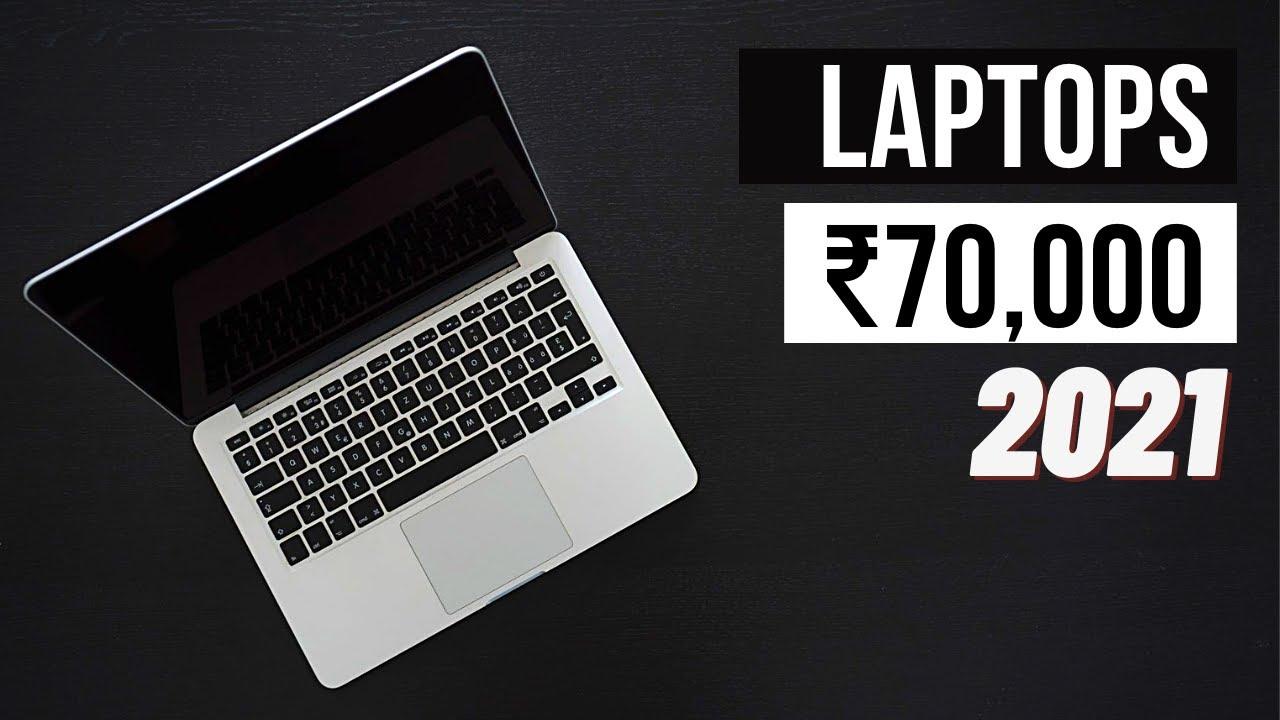 best laptops under 70000, best laptop under 70000, best gaming laptop under 70000